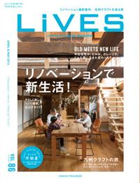 LiVES86_cover.jpg