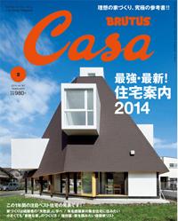 casa201402.jpg