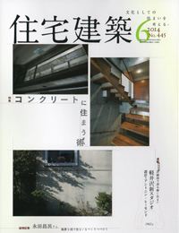 jyuuken201406.jpg