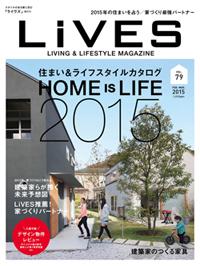 lives79_cover.jpg