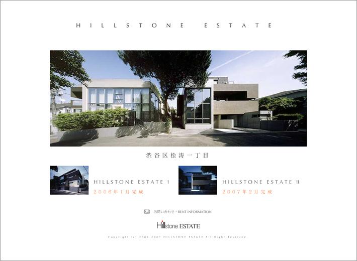 hillstone.jpg