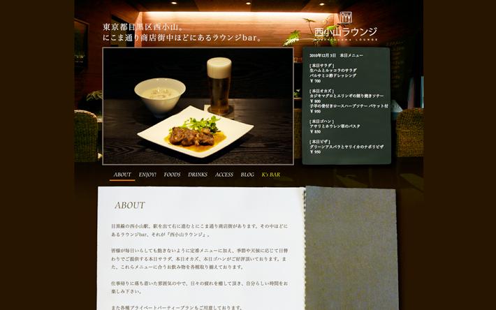 lounge2010_01.jpg