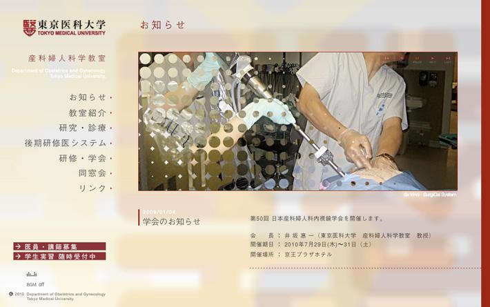 tmu_web.jpg