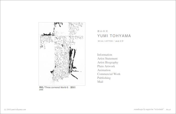 tohyama001.jpg