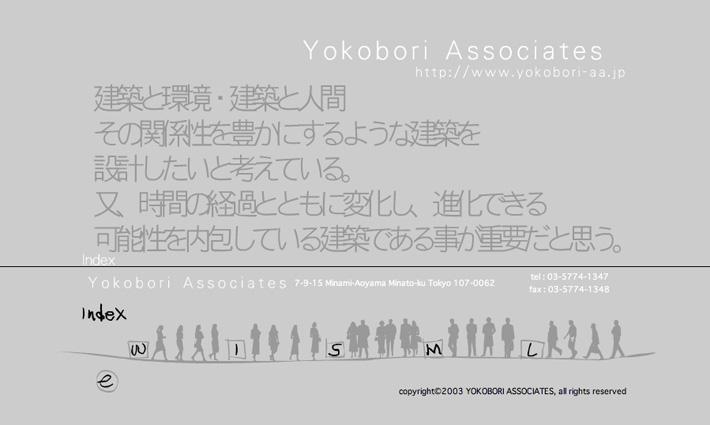 yokobori_web.jpg